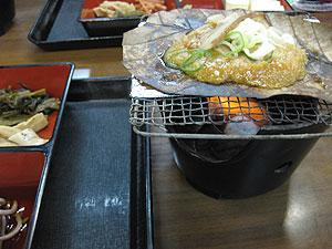 豆腐ほう葉味噌