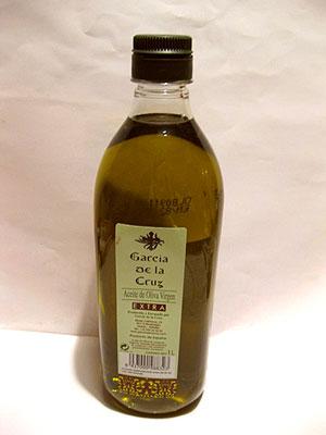 ガルシアオリーブオイル
