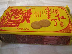 五行クッキー黄<br />