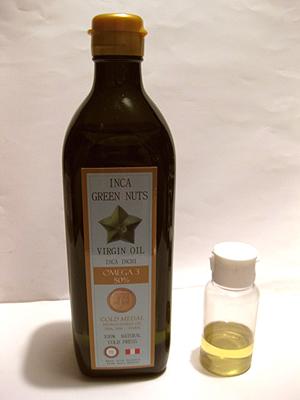 グリーンナッツ油