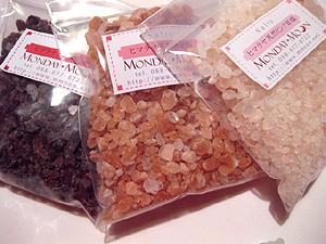 ヒマラヤの塩