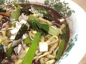 黒い坦々麺