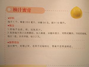 水果2<br />
