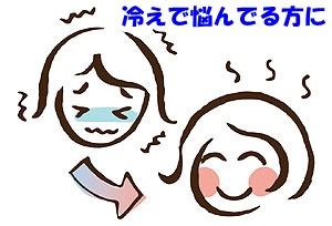 ろご width=